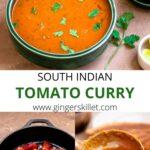 Tomato Kulambu recipe