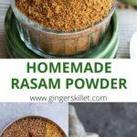 RECIPE FOR RASAM POWDER